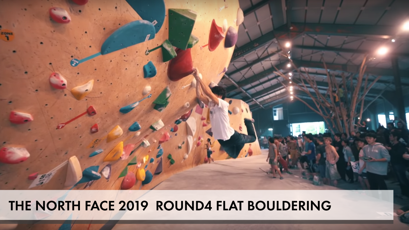 THE NORTH FACE 2019 ROUND4 FLAT BOULDERING
