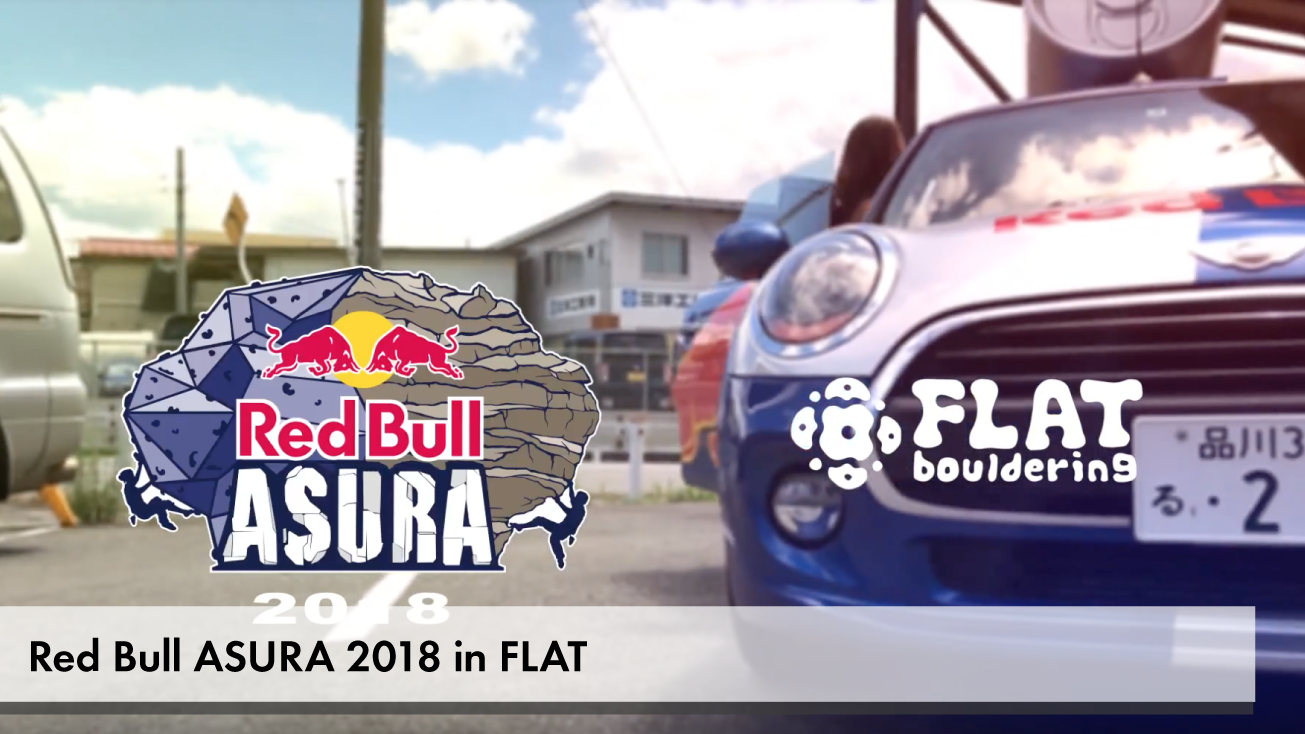 Red Bull ASURA 2018 in FLAT
